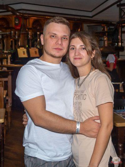 FARШ, 11 сентября 2021 - Ресторан «Максимилианс» Екатеринбург - 37