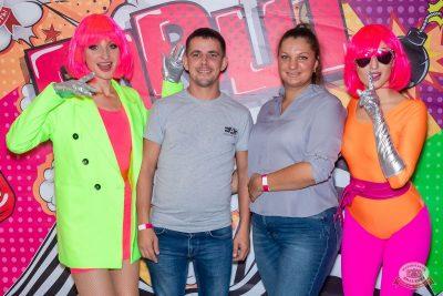 FARШ, 11 сентября 2021 - Ресторан «Максимилианс» Екатеринбург - 9