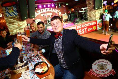«Максимилианс» Екатеринбург — Пивная столица «Октоберфеста»! 26 сентября 2014 - Ресторан «Максимилианс» Екатеринбург - 25
