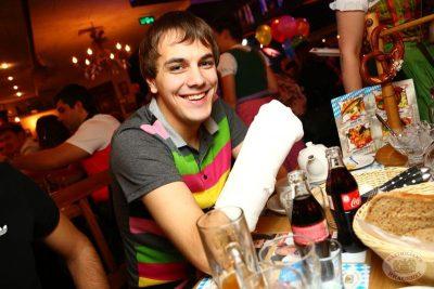 Фестивальный уик-енд, 4 октября 2013 - Ресторан «Максимилианс» Екатеринбург - 06