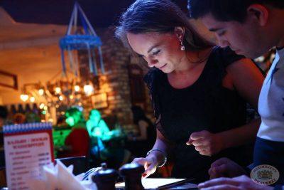 Фестивальный уик-енд, 4 октября 2013 - Ресторан «Максимилианс» Екатеринбург - 18