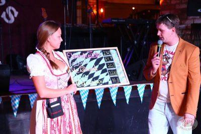 Фестивальный уик-енд, 4 октября 2013 - Ресторан «Максимилианс» Екатеринбург - 19