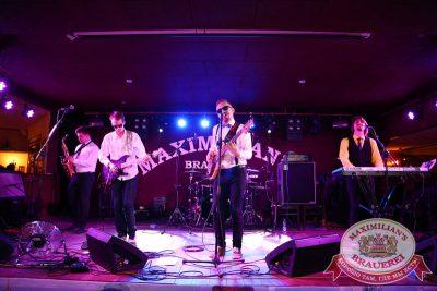 Финал проекта «Maximilian's band», 15 октября 2014 - Ресторан «Максимилианс» Екатеринбург - 04
