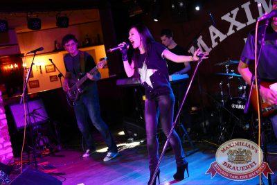 Финал проекта «Maximilian's band», 15 октября 2014 - Ресторан «Максимилианс» Екатеринбург - 08