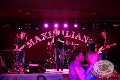 Финал проекта «Maximilian's band», 15 октября 2014 - Ресторан «Максимилианс» Екатеринбург - 10