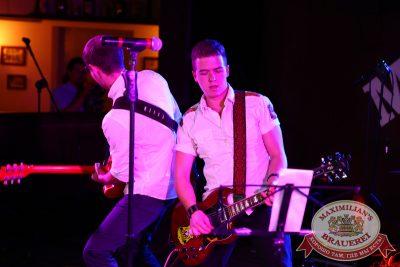 Финал проекта «Maximilian's band», 15 октября 2014 - Ресторан «Максимилианс» Екатеринбург - 13