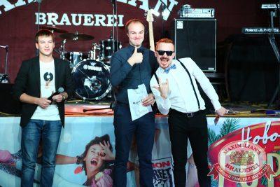 Финал проекта «Maximilian's band», 15 октября 2014 - Ресторан «Максимилианс» Екатеринбург - 19