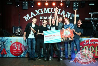Финал проекта «Maximilian's band», 15 октября 2014 - Ресторан «Максимилианс» Екатеринбург - 20