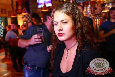 Финал проекта «Maximilian's band», 15 октября 2014 - Ресторан «Максимилианс» Екатеринбург - 22