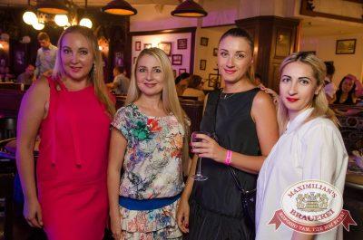 Super ПЯТНИЦА, 4 августа 2017 - Ресторан «Максимилианс» Екатеринбург - 1
