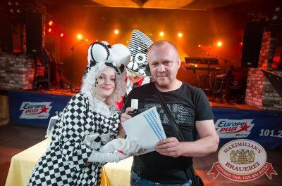 Super ПЯТНИЦА, 4 августа 2017 - Ресторан «Максимилианс» Екатеринбург - 12