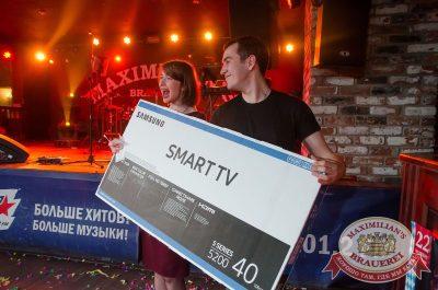 Super ПЯТНИЦА, 4 августа 2017 - Ресторан «Максимилианс» Екатеринбург - 14