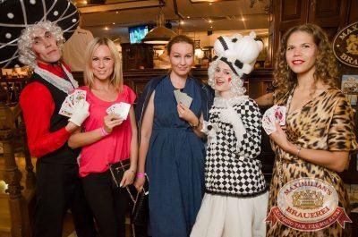 Super ПЯТНИЦА, 4 августа 2017 - Ресторан «Максимилианс» Екатеринбург - 18