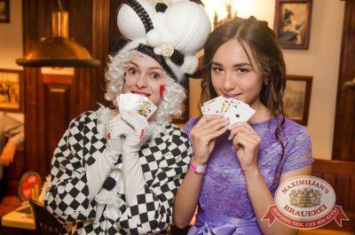 Super ПЯТНИЦА, 4 августа 2017 - Ресторан «Максимилианс» Екатеринбург - 22