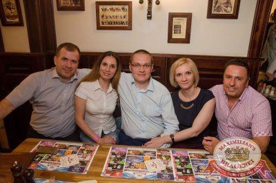 Super ПЯТНИЦА, 4 августа 2017 - Ресторан «Максимилианс» Екатеринбург - 23