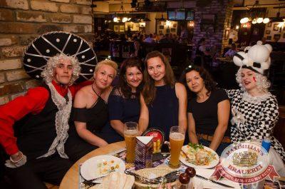 Super ПЯТНИЦА, 4 августа 2017 - Ресторан «Максимилианс» Екатеринбург - 24