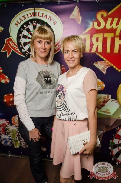 Super ПЯТНИЦА, 4 августа 2017 - Ресторан «Максимилианс» Екатеринбург - 25