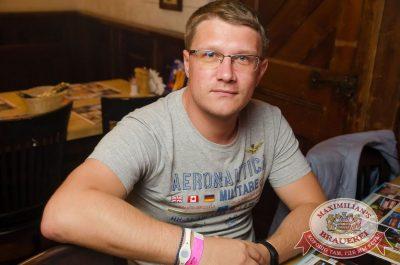 Super ПЯТНИЦА, 4 августа 2017 - Ресторан «Максимилианс» Екатеринбург - 30