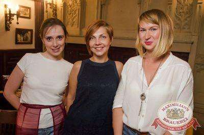 Super ПЯТНИЦА, 4 августа 2017 - Ресторан «Максимилианс» Екатеринбург - 37