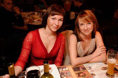 Гавр и Олег, 26 января 2013 - Ресторан «Максимилианс» Екатеринбург - 24
