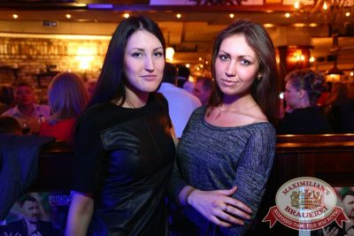 Джиган, 5 марта 2015 - Ресторан «Максимилианс» Екатеринбург - 07