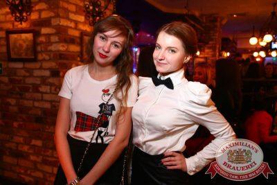 Джиган, 5 марта 2015 - Ресторан «Максимилианс» Екатеринбург - 09