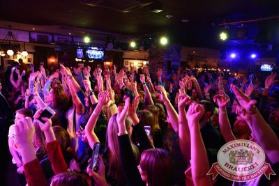 Джиган, 5 марта 2015 - Ресторан «Максимилианс» Екатеринбург - 15