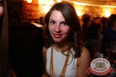 Джиган, 5 марта 2015 - Ресторан «Максимилианс» Екатеринбург - 19
