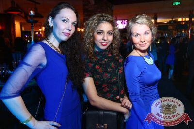 Джиган, 5 марта 2015 - Ресторан «Максимилианс» Екатеринбург - 20