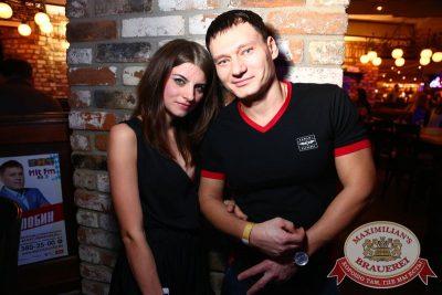 Джиган, 5 марта 2015 - Ресторан «Максимилианс» Екатеринбург - 21