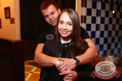 Джиган, 5 марта 2015 - Ресторан «Максимилианс» Екатеринбург - 24