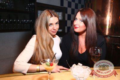 Джиган, 5 марта 2015 - Ресторан «Максимилианс» Екатеринбург - 25