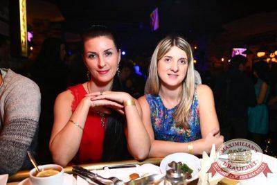 Джиган, 5 марта 2015 - Ресторан «Максимилианс» Екатеринбург - 26