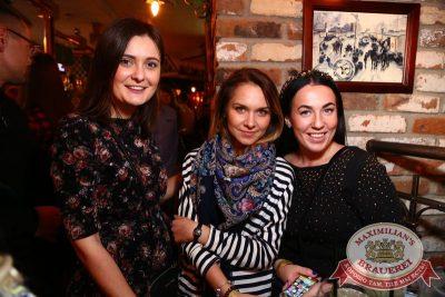 Джиган, 5 марта 2015 - Ресторан «Максимилианс» Екатеринбург - 27