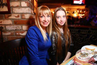Джиган, 5 марта 2015 - Ресторан «Максимилианс» Екатеринбург - 28