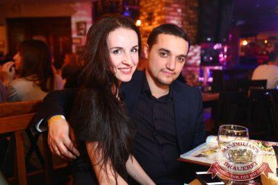 Джиган, 5 марта 2015 - Ресторан «Максимилианс» Екатеринбург - 29