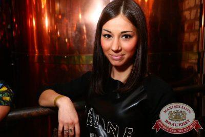 Джиган, 5 марта 2015 - Ресторан «Максимилианс» Екатеринбург - 30