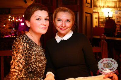 Гоша Куценко, 6 марта 2014 - Ресторан «Максимилианс» Екатеринбург - 04