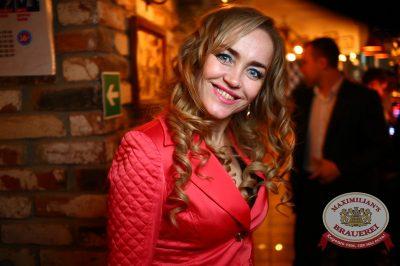 Гоша Куценко, 6 марта 2014 - Ресторан «Максимилианс» Екатеринбург - 06