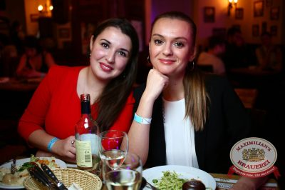 Гоша Куценко, 6 марта 2014 - Ресторан «Максимилианс» Екатеринбург - 09