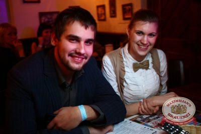 Гоша Куценко, 6 марта 2014 - Ресторан «Максимилианс» Екатеринбург - 10