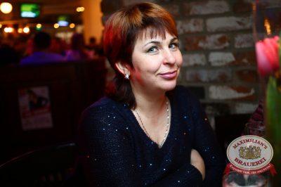 Гоша Куценко, 6 марта 2014 - Ресторан «Максимилианс» Екатеринбург - 11
