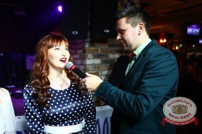 Гоша Куценко, 6 марта 2014 - Ресторан «Максимилианс» Екатеринбург - 14