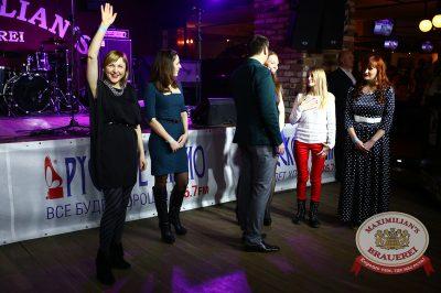 Гоша Куценко, 6 марта 2014 - Ресторан «Максимилианс» Екатеринбург - 15