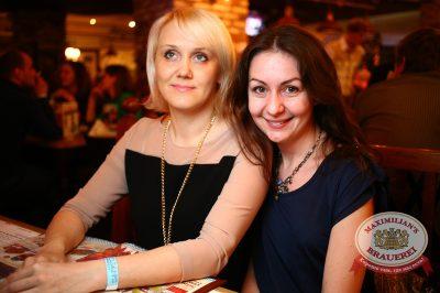 Гоша Куценко, 6 марта 2014 - Ресторан «Максимилианс» Екатеринбург - 18