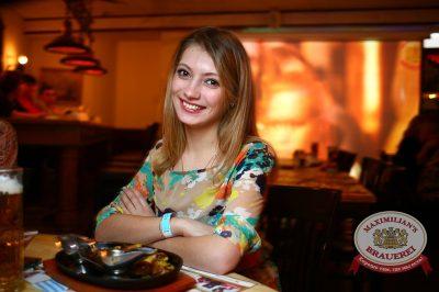 Гоша Куценко, 6 марта 2014 - Ресторан «Максимилианс» Екатеринбург - 23