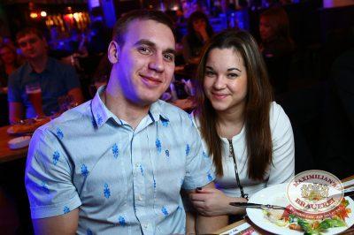 Гоша Куценко, 6 марта 2014 - Ресторан «Максимилианс» Екатеринбург - 26