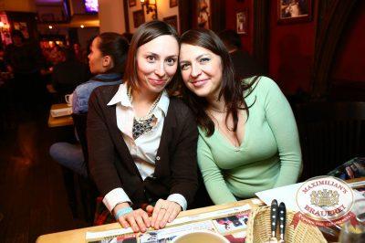 Гоша Куценко, 6 марта 2014 - Ресторан «Максимилианс» Екатеринбург - 28