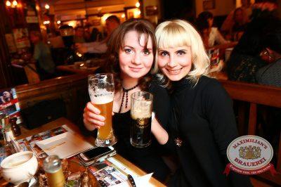 Гоша Куценко, 6 марта 2014 - Ресторан «Максимилианс» Екатеринбург - 29
