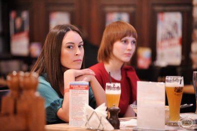 Группа «Градусы», 28 февраля 2013 - Ресторан «Максимилианс» Екатеринбург - 12